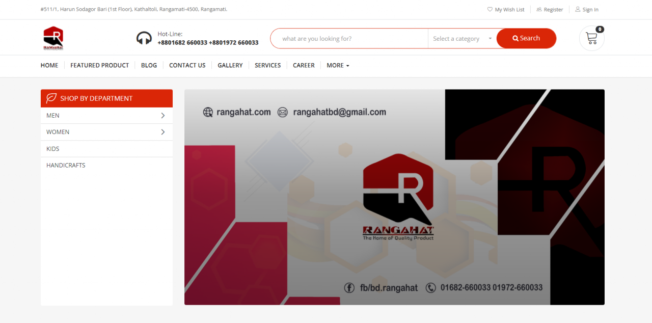 RANGAHAT | The Home of Quality Product