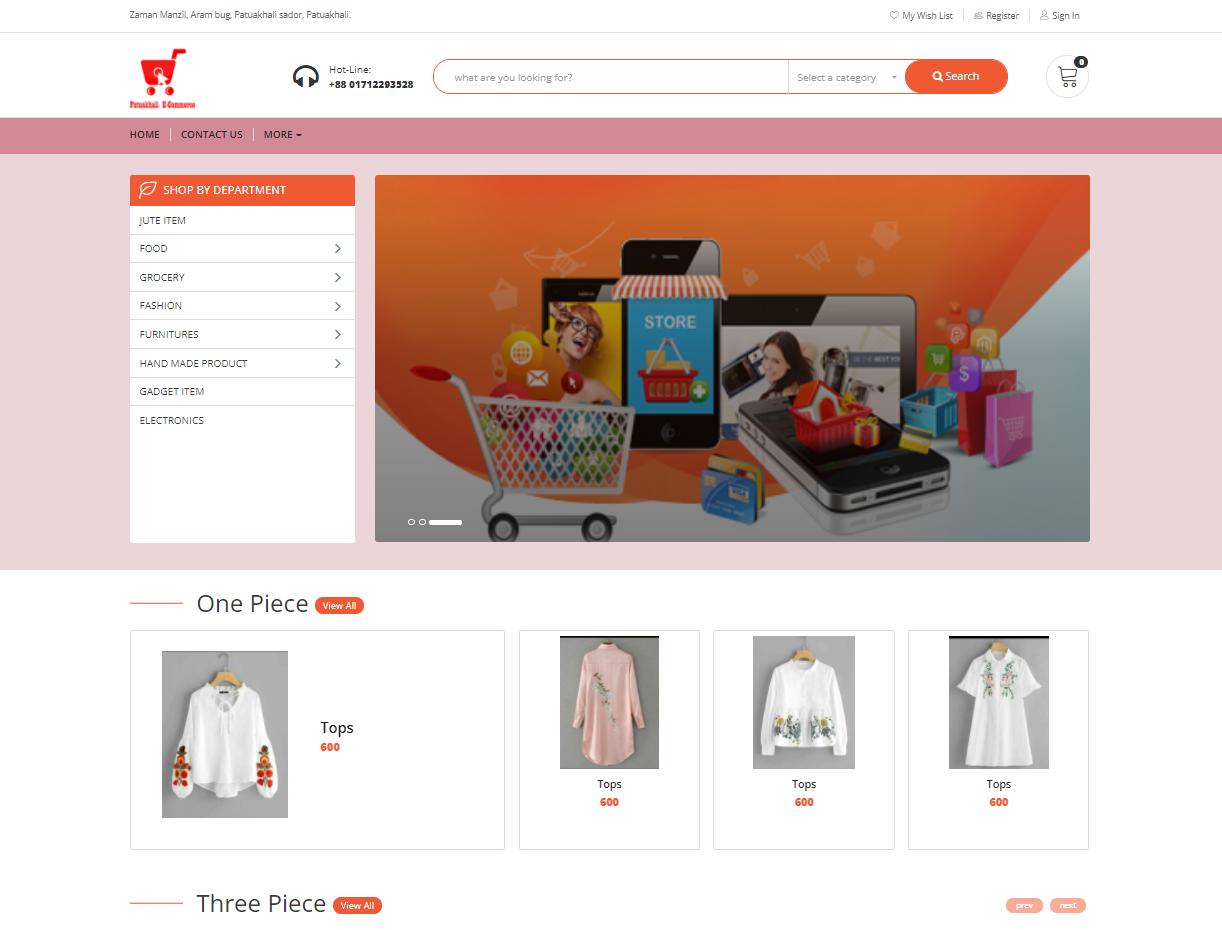 Patuakhali E-commerce